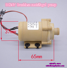 Brand new DC brusheless centrifugal pump WDB-38A 24V 5m water proof large power pump~(China)