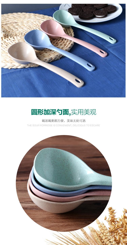 vanzlife Nordic wind ladle household creative Kitchen Spoon porridge Rice porridge large round plastic spoon tablewear 7