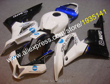 Hot Sales,Body Covers Set For Honda CBR600RR F5 2007 2008 CBR600 RR 07 08 Konica Minolta Motorcycle Fairing (Injection molding)(China)