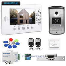 "HOMSECUR 7"" Wired Video Door Phone Intercom System with IR Night Vision for Home Security(China)"