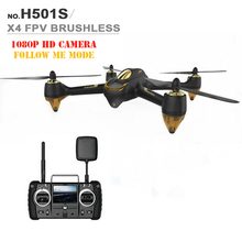 Hubsan H501S X4 FPV RC Drone With 1080P HD Camera GPS Follow Me Mode Automatic Return Remote Control Toys 5.8G 10CH Quadcopter
