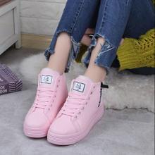 2018 Fashion Korean Women Shoes Winter Warm Fur High Top Sneakers Women  Casual Shoes Platform Wedge Winter Sneakers Pink Woman 48021754ea8a