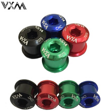 Buy VXM 5PCS Bicycle Crankset Disc Bolts&Nuts Road MTB Bike Super Light 7075 T6 Alloy CNC Disc Screws Crankset Bicycle Parts for $4.28 in AliExpress store