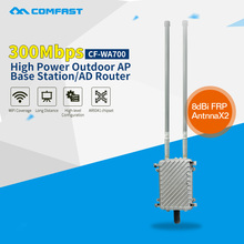 300Mbps high power outdoor wireless AP router CF-WA700 Wireless bridge CPE with 2*8dBi FRP Antenna for outdoor wifi coverage