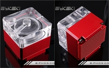 Bykski B-PMD3-COV Water Cooling Pump with Heatsink 500L DDC Red(China)