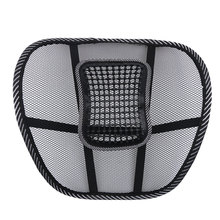 2017 Car Backrest Cushion Car Seat Chair Massage Back Lumbar Support Mesh Ventilate waist Car Accessories for Office Home Auto(China)