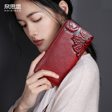 Chinese style Genuine Leather female Clutch Wallet  fashion pattern cards holders brand womens wallets and purses free shipping