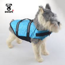 Duopi New Pet Dog Life Jacket Clothes For Dogs Safety Clothes Life Vest 2 Colors For Small Dog Clothes Supplies Summer Swimwear