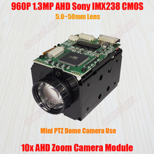 "960P 1.3MP AHD 10x Optical 1/3"" Sony IMX238 CMOS Zoom Camera Module Coaxial Analog HD CCTV Mini PTZ High Speed Dome Block Camera"