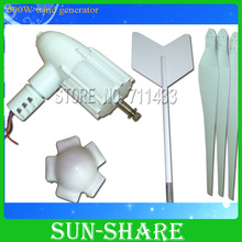 selling 500watt white and light weight small wind wind turbine solar generator system(China)