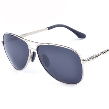 New 2017 Polarised Sunglasses Fashion Men UV400 Metal Full Frame Name Man Luxury Sunglasses Brand Driving Glasses Mens