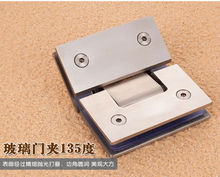 2pcs/lot Bathroom glass clamp 135 degrees Stainless steel Bathroom Shower Room Balcony glass door hinge Accessories double clip(China)