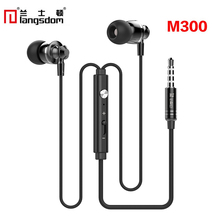 Original Langsdom M300 Metal Earphones with Mic Volume Control earphone for iphone 6 for Samsung Xiaomi mi6 PC fone de ouvido(China)