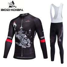 Buy 2017 AZD30 Summer Cycling Jersey Men Short Sleeve MTB Pro Team Maillot Ropa Ciclismo Hombre Funny Cycling Clothing Suit for $25.36 in AliExpress store