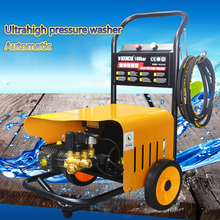High Pressure Cleaning Machine Water Pump Cleane Industrial Washing Machine Car Washer