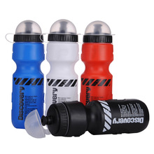 Sports Bottle Mountain Bike Cycling Water Bottle PVC Plastic Green Discovery Sports Riding Equipment Sports Riding Bottles(China)