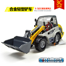 KDW 1:50 die-cast light weight shovel Engineering Forklift Cars Brinquedos Miniature Model Metal Truck Vehicle Kids Boys Toys(China)