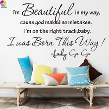 Lady Gaga Sony Lyric Quote Beautiful In My Way Baby Wall Sticker Girl Room Baby Nursery Super Bowl Star Decal Home Decor Vinyl
