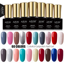 AZURE BEAUTY 7ml Gel Polish Nail Paint Manicure Azure Nail Gel Polish Soak Off Enamel Led UV Gel Lacquer Azure Nail Gel Varnish
