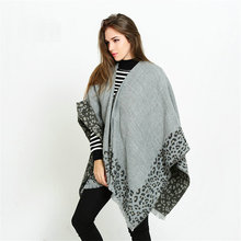 European Style Jacquard Leopard Poncho Scarf Bottom Trim Leopard Cape With Fringe Grey Camel Two Stone Wrap Shawl Poncho YG535
