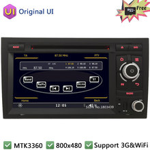 "7"" Touch Capacitive Screen Car DVD Multimedia Player Radio Stereo GPS Navi System Support 3G For Audi A4 S4 RS4/SEAT EXEO"