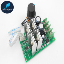 0% - 100% PWM DC Speed Motor Controller 6V 12V 24V 36V 48V 60V 30A For Brush Motor Control  PLC Support SCM 0-5V