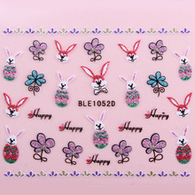 New Arrival 3D Nail Art Glitter Sticker Happy Easter Bunny / Rabbit  Egg Designs Free Shipping