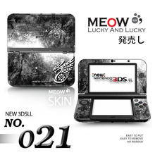 Monster Hunter 4G MH4 front&back Decal Skin Sticker for Nintendo New 3DSXL Sticker for New 3DS XL LL
