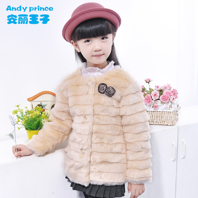 2016 New Autumn and Winter Baby Girl Coat Solid Faux Fur Girl Outwear Fashion  Girl Clothes Children Coats for Kids 4-15Y<br>