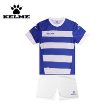 KELME 2017 Boys Football Jerseys Clothing Set 2pcs for Children Customize with own LOGO Number Polyester Kids Soccer Uniform 69