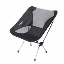 Moon Lence Ultralight Portable Folding Camping Backpacking Chair Backrest Chair with Carry Bag for Outdoor Activities(China)
