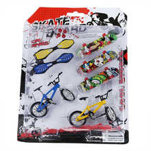 8PCS/Set Mini Fingerboard finger skateboard and bmx bike toy for children kids skate boards scooter FSB fun Novelty bicycle gift(China)