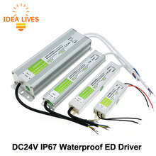 Lighting Transformers DC24V IP67 Waterproof LED Driver for Outdoor Lighs Power Supply 15W 24W 36W 45W 60W 100W 150W