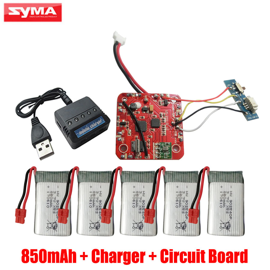 Syma Series RC Drone 850mAh 3.7V LiPo Battery For X5C X5SC X5SW X5HC X5HW 5 in 1 Charger + Circuit board Helicopter Spare Parts <br>