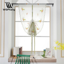 WSPhang 1Pc Hot Roman Curtains Tulle Pastoral Pear Fruit Voile Panel Kitchen Window Curtains Livingroom Bedroom Tulle 80cm*100cm