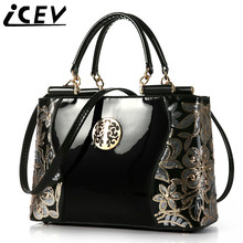 ICEV 2017 new designer handbags high quality luxury women patent leather handbag red wedding bag lace messenger bolsos mujer sac