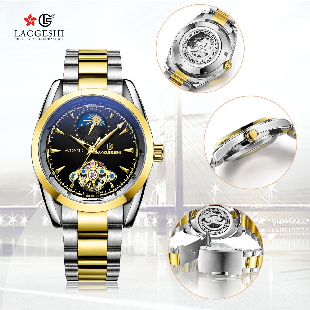 Laogeshi brand Tourbillon hollow waterproof watches men luminous automatic mechanical watch 24 hours display Moon phase Relojes<br>