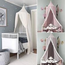 Princess Style Lace Mosquito Net Round Dome Bed Canopy Cotton Linen Mosquito Net Curtain For Kids Girl Room Comfort Decoration(China)