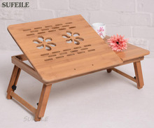 SUFEILE Natural Bamboo Laptop Table Desk Adjustable Height Folding Table Stylish Computer Desk Portable Notebook Stand D5