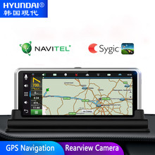 HYUNDAI Android 4.4 Car DVR Rearview GPS Navigation 6.5 Inch IPS Screen Camera WIFI Navigator Dual Lens Recording Dash cam DVR