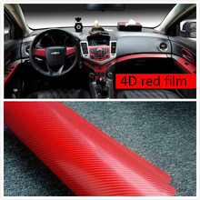 Buy 600mmX1520mm RED Waterproof DIY Car Sticker Car Styling 4D Thicken 3M Car Carbon Fiber Vinyl Wrapping Film Retail Packaging for $11.36 in AliExpress store