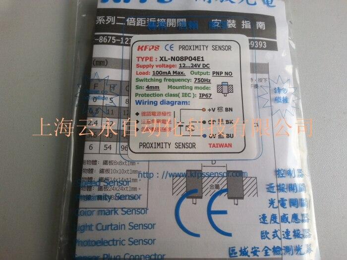 NEW  ORIGINAL XL-N08P04E1 Taiwan kai fang KFPS twice from proximity switch<br>