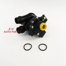 Water Pump Assembly Car Pump For JETTA GOLF Octavia Leon A3 A4 A5 Q5 TT 1.8TFSI 2.0TFSI 06H 121 026 CQ/ B/ G / J / L / M / N(China)