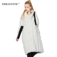 EMIR ROFFER 2017 Italy Fashion Women's Down Jacket Winter Large Size White Duck Down Long Quilted Coat Female Parka Outwear(China)