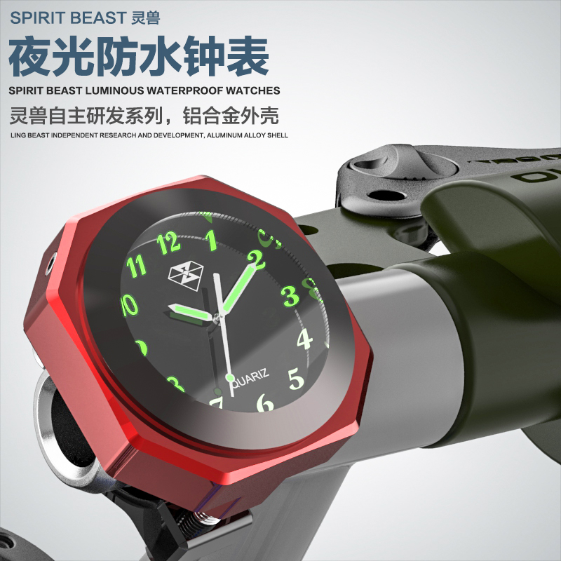 Motocross table clock parts scooter decorative luminous hour bell waterproof electronic bell Car clocks and watches Sports Watch<br>