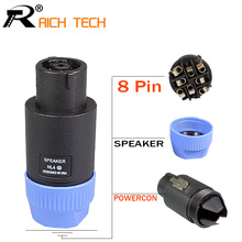 1pc SpeakON 8Pin Powercon Plug Speaker Cable Connectors 8 Pole Plug Male Audio Speaker Connector R connector wholesale(China)