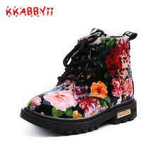 KKABBYII Cute Girls Boots New Fashion Elegant Floral Flower Print Kids Shoes Baby Martin Boots Casual Leather Children Boots(China)