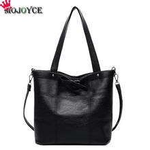 Women Tote Bag PU Leather Casual Bags Capacity Large Lady Shoulder Bag Ladies Simple Shopping Handbag PU leather Messager Bag(China)