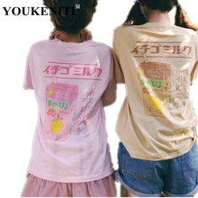 YOUKENITI New Summer Cute Sweet Print Tops Back Japanese Alphabet Drink Soy Milk Box Printing O-Neck Loose T-Shirt For Women(China)