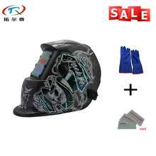 Free Shipping Types of Industrial Safety Helmets Electronic Custom Auto Darkening Welding Helmet TRQ-HD012-2233FF-BG